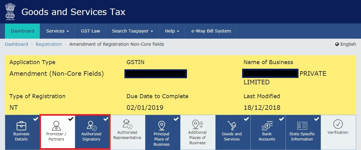 GST Registration Details - Edit mobile or email GST Portal