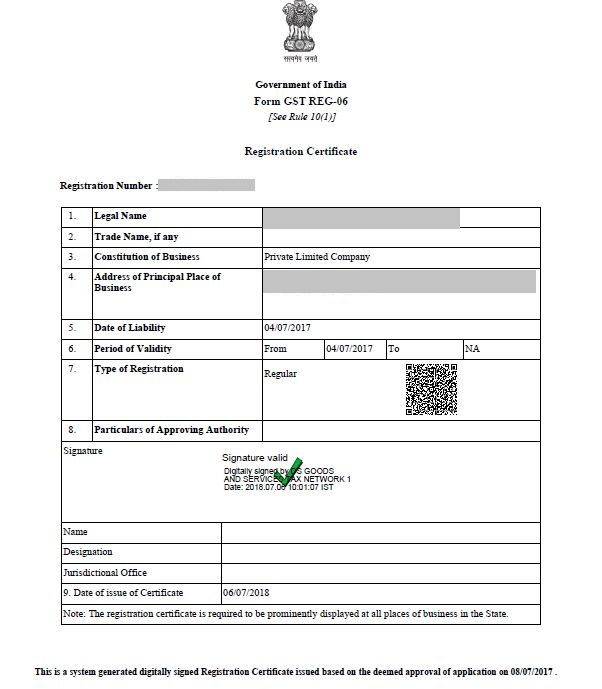 GST Registration Certificate - First Page