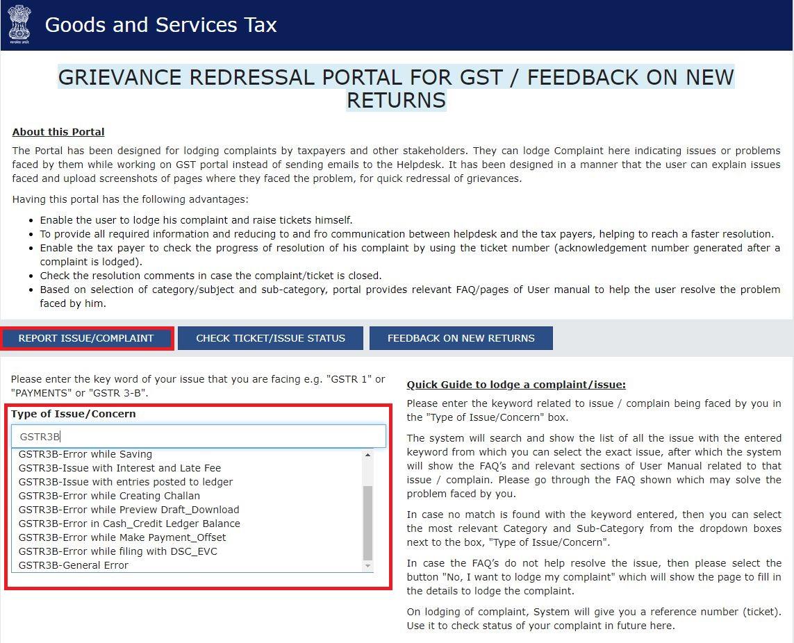 Report Issue Complaint Gievance Redressal Portal