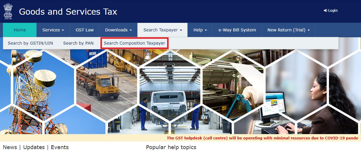 GST Portal - Search Composition Taxpayer Navigate