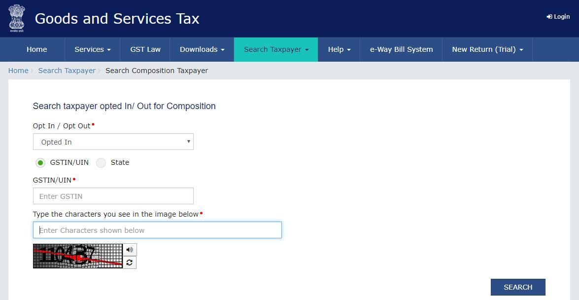 GST Portal - Search Composition Taxpayer - Enter GSTIN