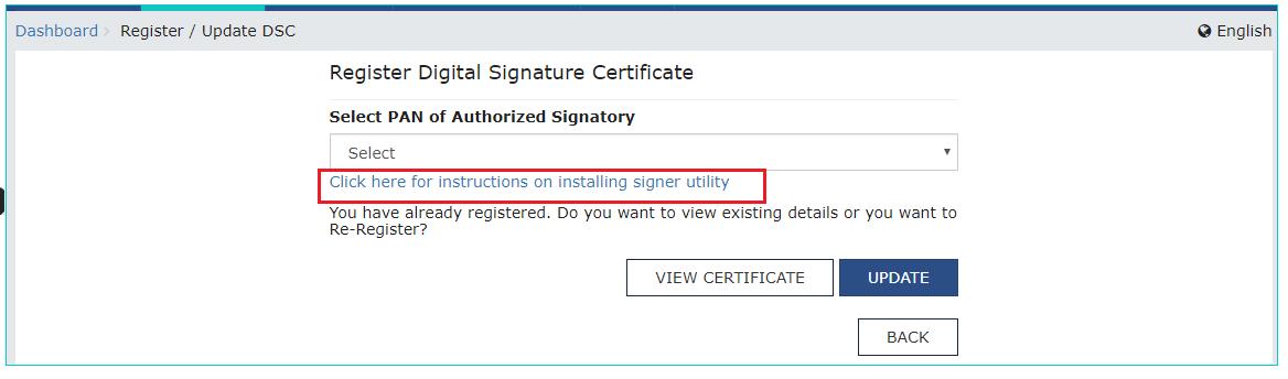 emsigner-utility-gst-portal