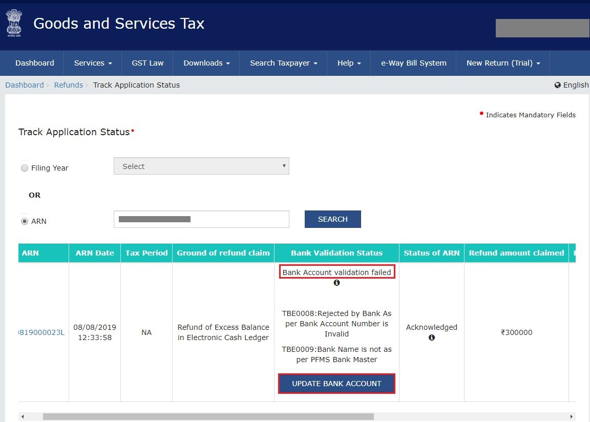 GST Refund - Update Bank Account