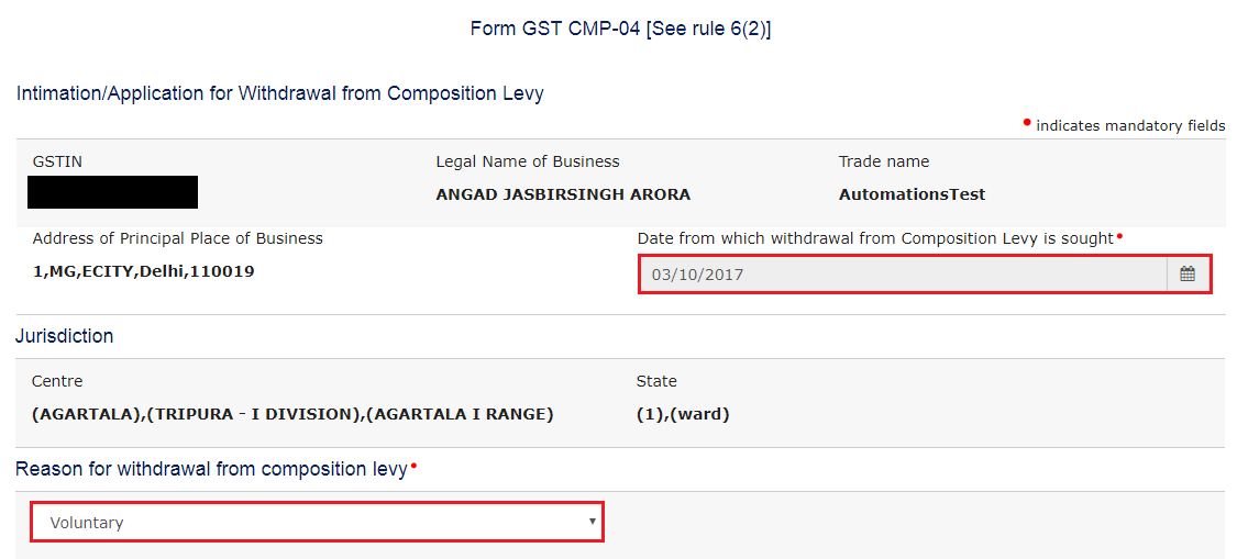 GST Portal - Withdrawal from Composition Scheme - Application Page