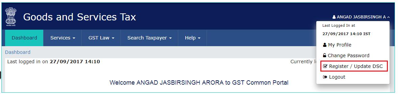 Register/Update DSC on the GST Portal