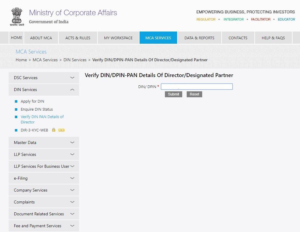 MCA-Portal-Verify-DIN-PAN-Details-Enter-DIN