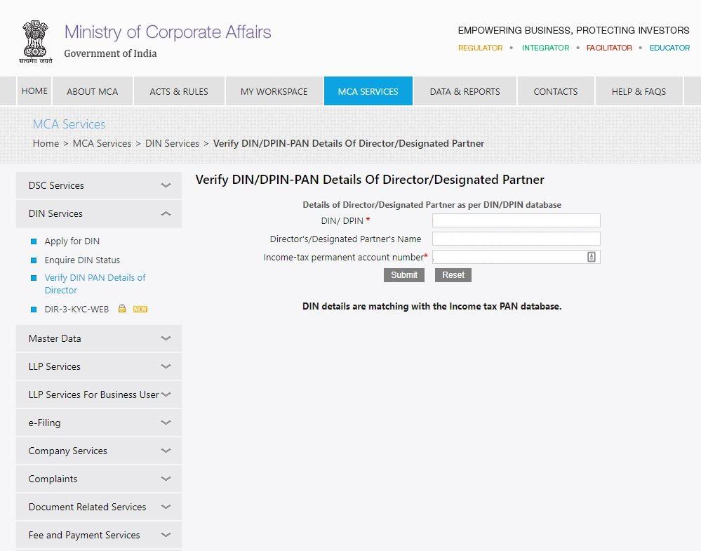 MCA-Portal-Verify-DIN-PAN-Details-Verify-details