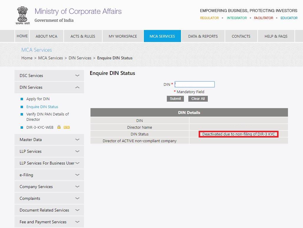 MCA-Portal-Enquire-DSC-DIN-Details-Deactive