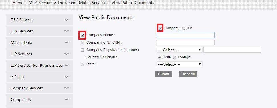 MCA-Portal-View-Public-Documents-Select-Search-Criteria