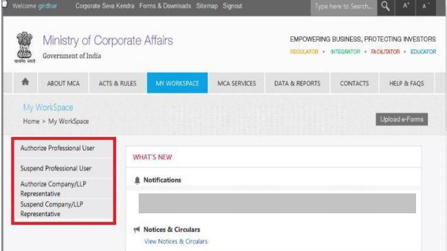 MCA-Portal-My-Workspace-Authorize-user