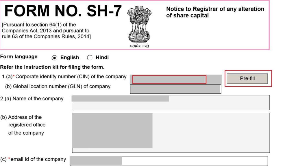 Form No. SH-7 - Enter CIN