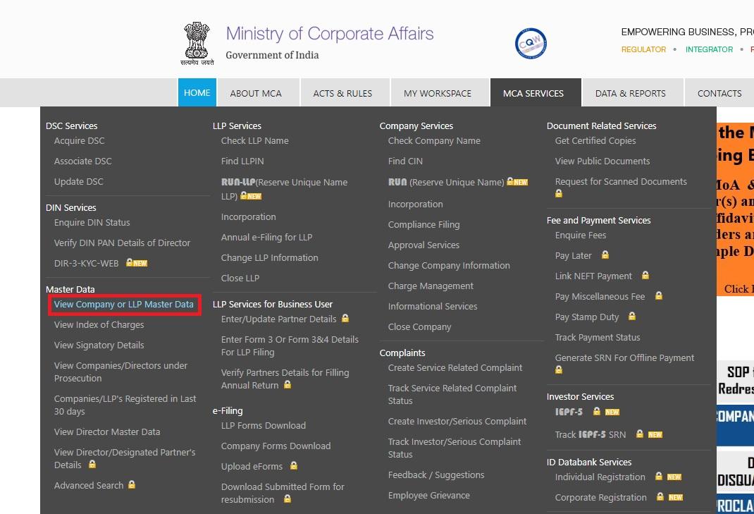 MCA-Portal-View-Company-or-LLP-Master-Data-Select-MCA-Service