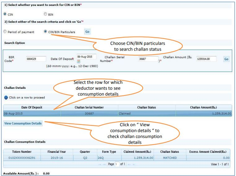 TRACES - Challan Status - View Challan Consumption details