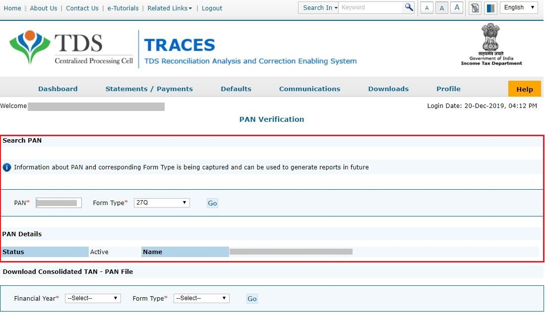 TRACES - PAN Verification - Search PAN