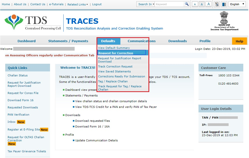 TRACES - Request for Correction - Navigation