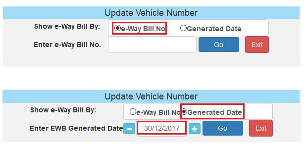 e-Way Bill Portal - Update Vehicle No. Page