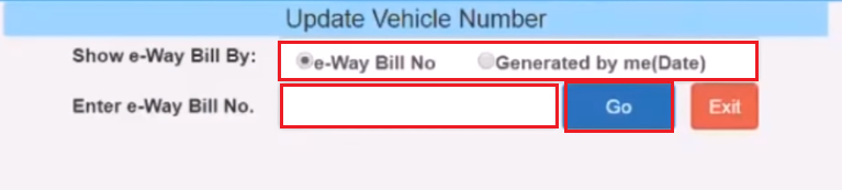 e-Way Bill Portal - Update Vehicle Number Page