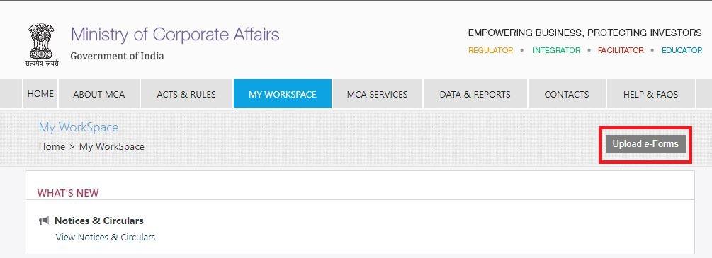 MCA - Upload e-Forms