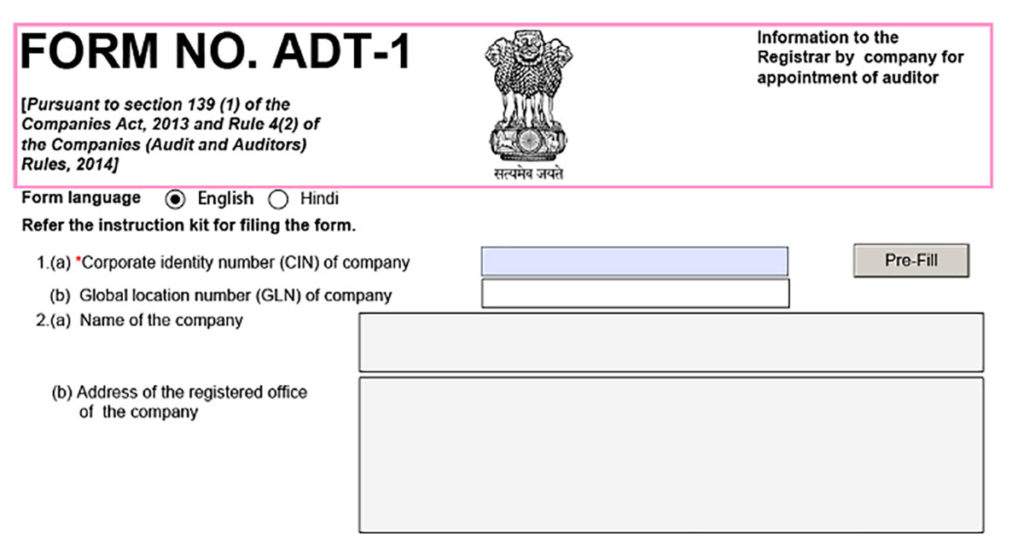 Form ADT 1 appointment of auditor