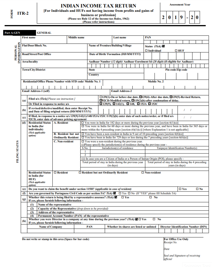 Sample ITR Form