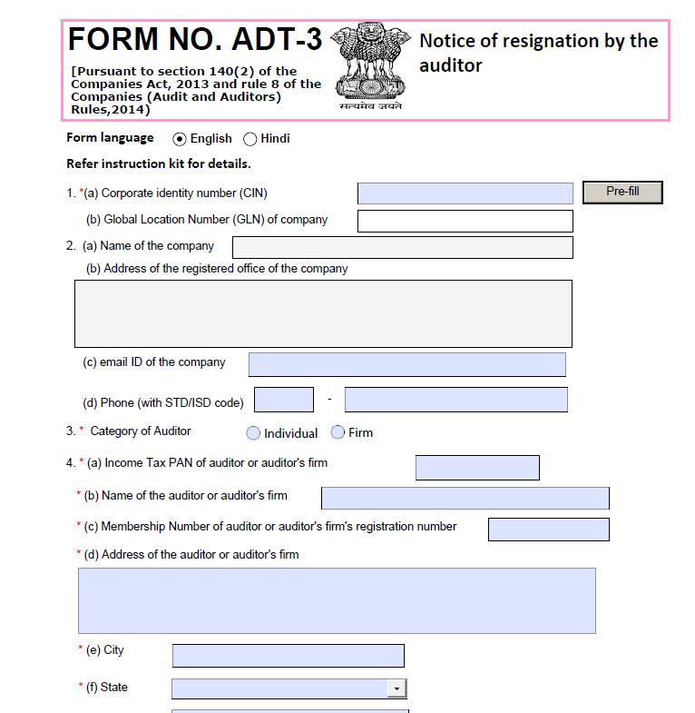 Form ADT-3