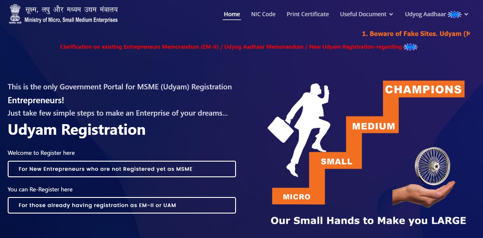 Udyog Aadhaar Website