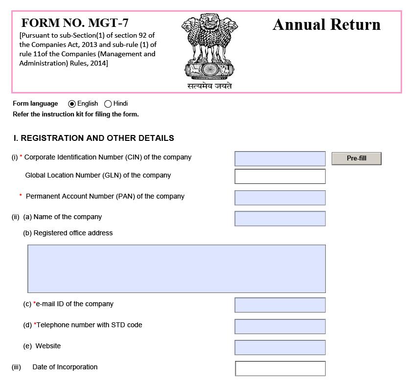 Sample Form MGT-7