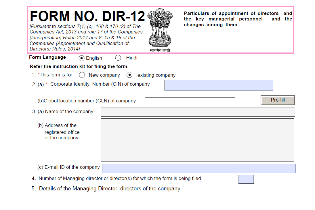 Sample form DIR-12