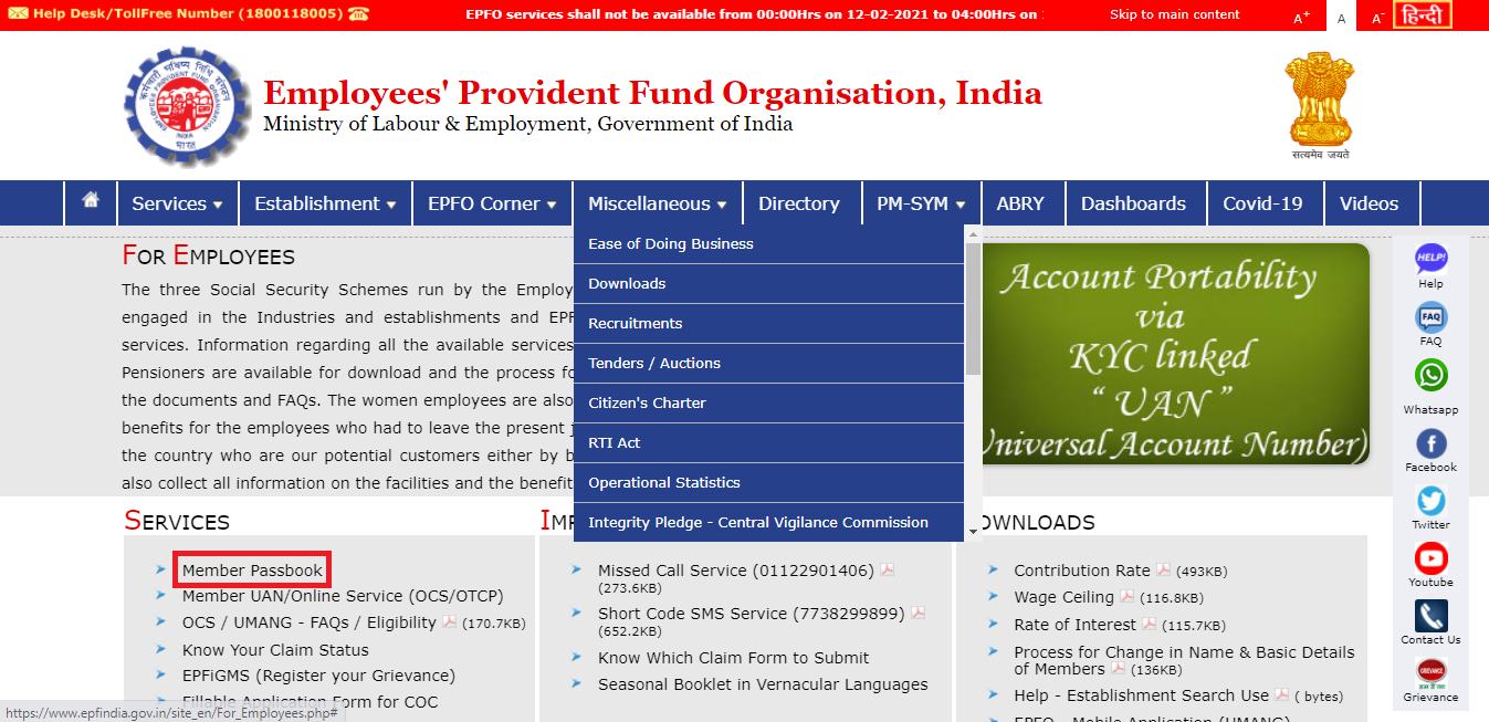 Employee Pension Scheme - Select Member Passbook to view your EPS balance
